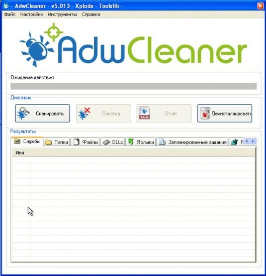 adwcleaner1-529x550.jpg