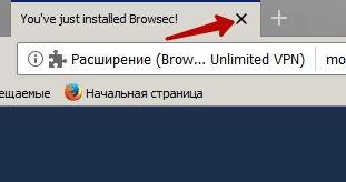 zakryt-vkladku-s-browsec-premium.jpg