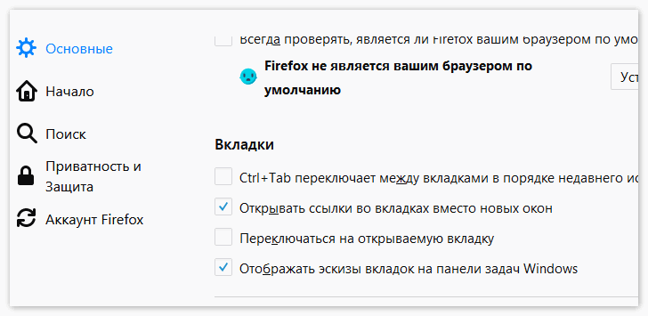 nastrojka-brauzera.png