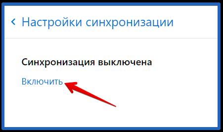 20-80-kak-vosstanovit-yandex-brauzer-4.png