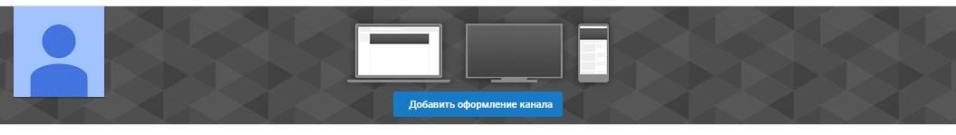 shapka-kanala.jpg