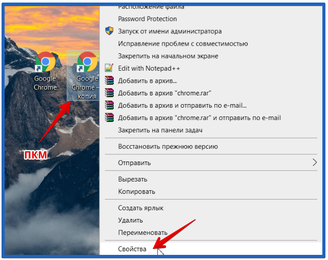 29-11-kak-v-google-chrome-ustanovit-i-izmenit-startovuyu-6.png