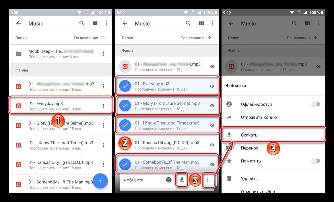 Vyidelenie-neskolkih-faylov-dlya-skachivaniya-v-mobilnom-prilozhenii-Google-Disk-dlya-Android.png