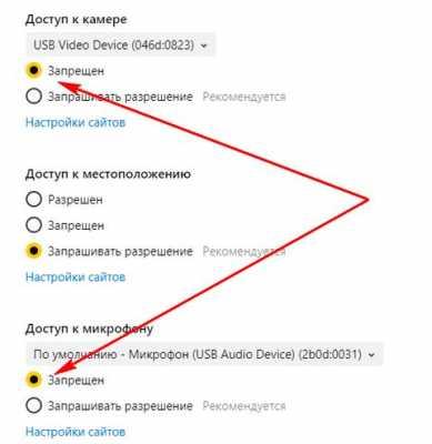 1568367867_dostup-zapreschen.jpg