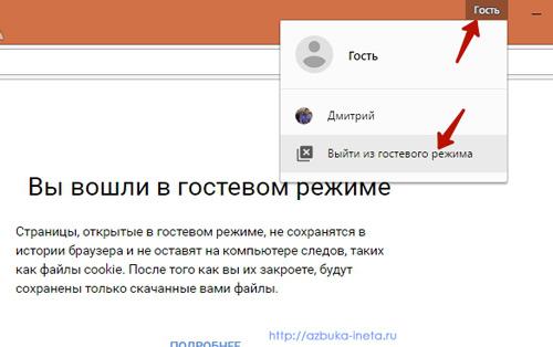 04_exit.jpg