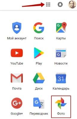 pereyti-v-gugl-foto.jpg
