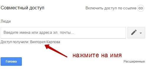 redaktirovanie-ili-otklyuchenie-dostupa.jpg