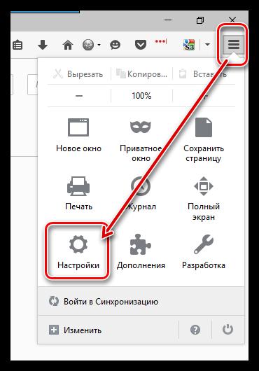 Firefox-oshibka-pri-ustanovlenii-zashhishhennogo-soedineniya-10.png