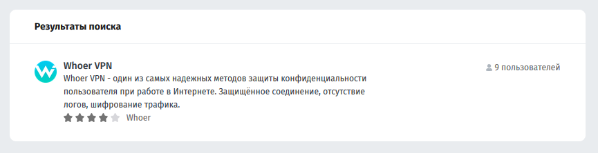 extension-firefox-ru-2.png