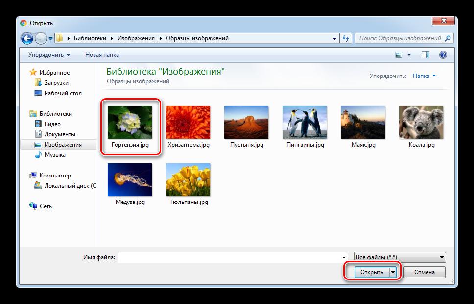 otmechaem-nuzhnuyu-fotografiyu-dlya-smeny-avatara-v-veb-versii-yutub.png