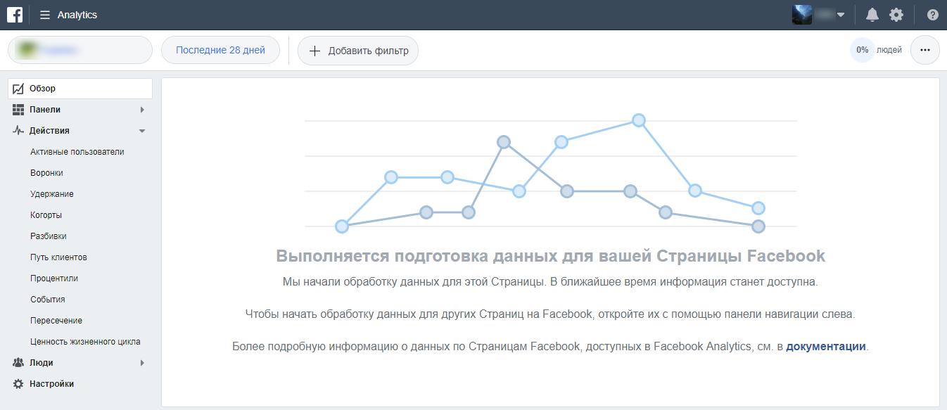 6-analytics.png
