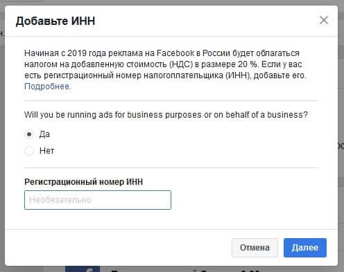 inn-facebook.jpg