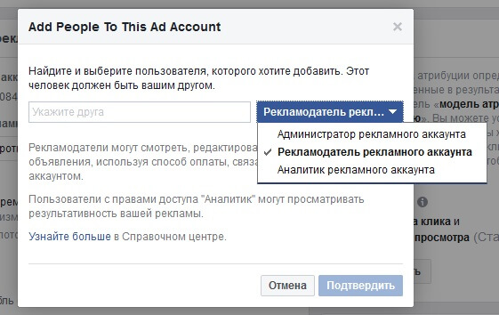 add-people.jpg