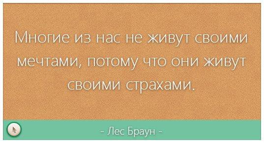 citata-1-45.jpg