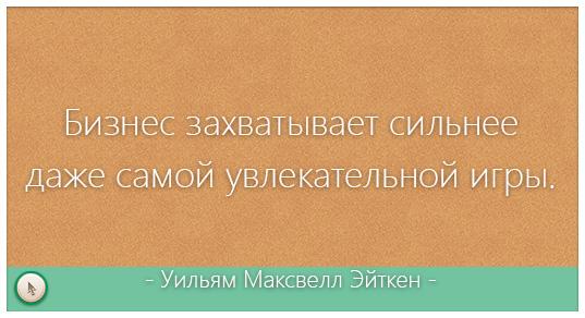 citata-2-39.jpg