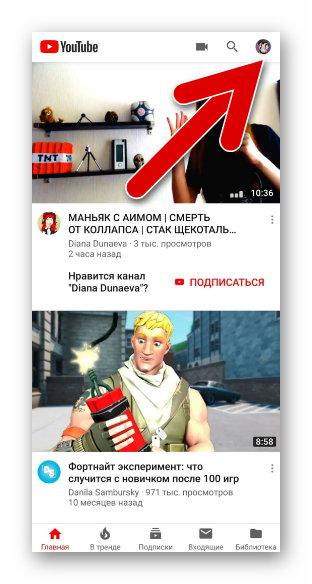 znachok-kanala-na-mobilnoj-versii-yutuba.jpg