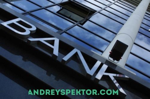 bankovskie_scheta.jpg