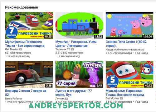 rekomend_video_youtube.png
