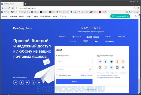 rambler-browser-mail-600x404.png