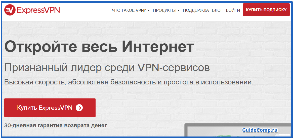 21-05-anonimajzery-dlya-yandex-brauzera-3.png