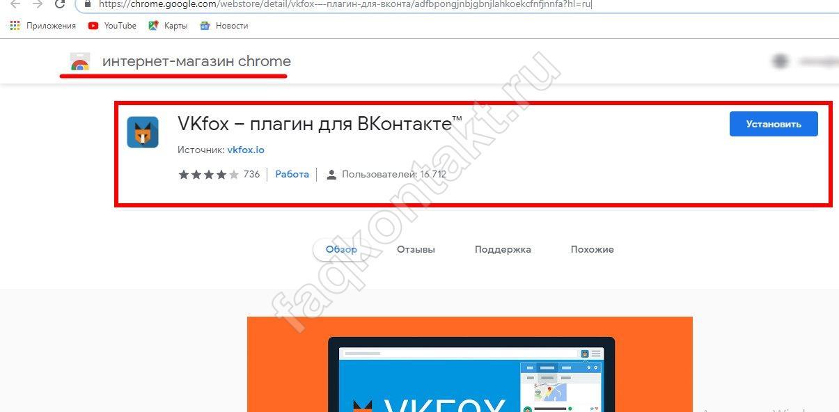 vk-ofline2.jpg