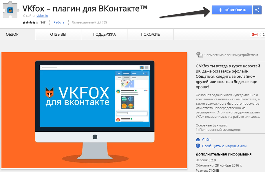 invisvk3.png.pagespeed.ce.t2RmL3Gr-d.png