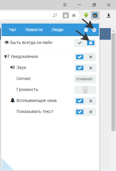 invisvk6.png.pagespeed.ce.ixojm9D205.png