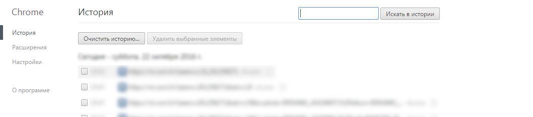 vosstanavlivaem-vkladki-v-google-chrome-posle-zakrytiya-4.jpg