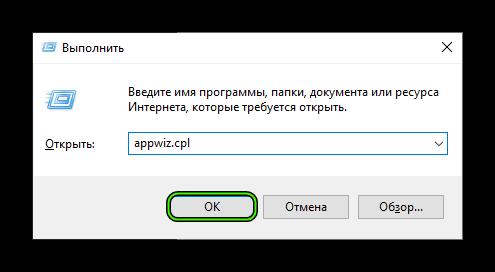 Komanda-appwiz.cpl-v-dialogovom-okne-Vypolnit.png