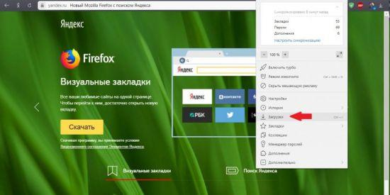 ffx-yandex-3-550x275.jpg