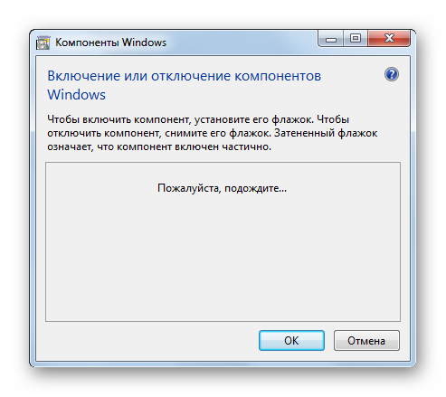 Zagruzka-spiska-komponentov-v-okne-Vklyuchenie-ili-otklyuchenie-komponentov-Windows-v-Windows-7.png