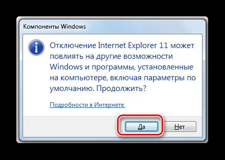 Dialogovoe-okno-s-preduprezhdeniem-o-posledstviyah-otklyucheniya-komponnenta-Internet-Explorer-v-Windows-7.png