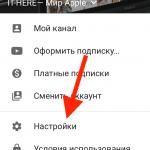 izmenit-imya-kanala-youtube-cherez-prilozhenie-ios-nastroi-ki-150x150.png