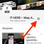 izmenit-imya-kanala-youtube-cherez-prilozhenie-ios-11-150x150.png