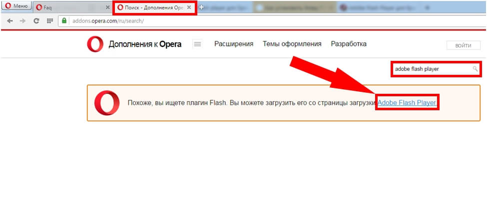 adobe-flash-player-Opera-3.jpg