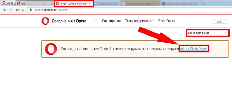 adobe-flash-player-Opera-3.jpg