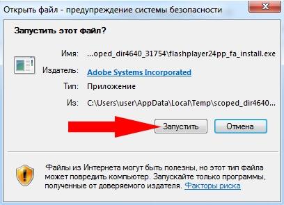adobe-flash-player-Opera-10.jpg