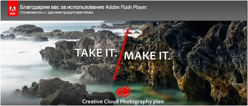 adobe-flash-player-Opera-14.jpg