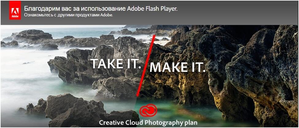 adobe-flash-player-Opera-14.jpg