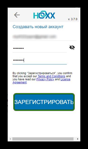Sozdat-akkaunt-v-rasshirenii-Hoxx-VPN-Proxy-dlya-YAndeks.Brauzera.png