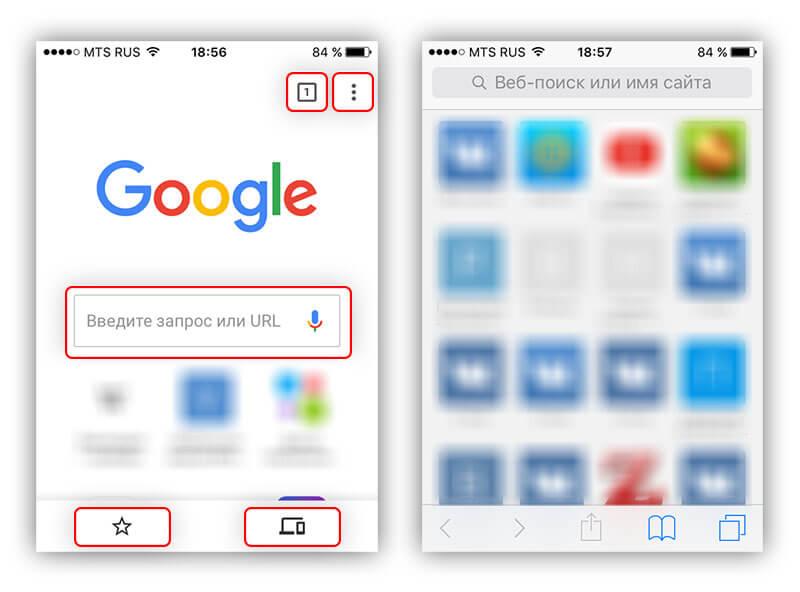 google-chrome-dlya-ios-1.jpg