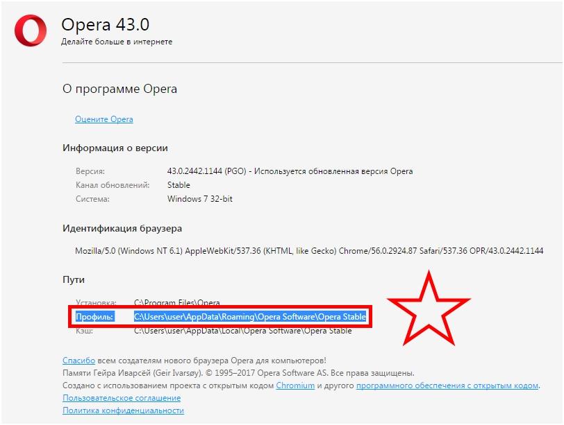zakladki-v-opera-10.jpg