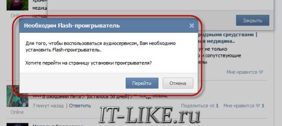net_flash_proigryivatelya.jpg