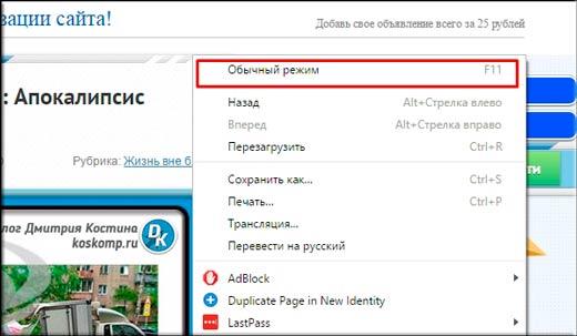 Screenshot_2-14.jpg