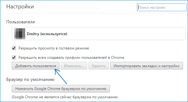 chrome-user-profiles-settings.png