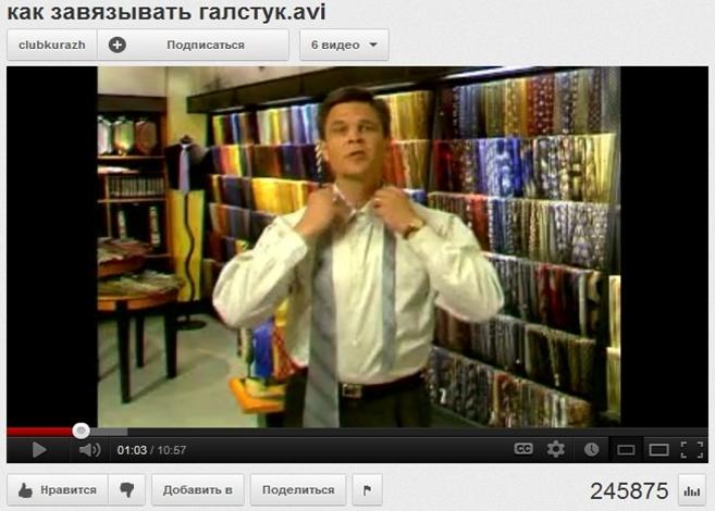 Пример-обучающего-видео.jpg