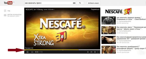 vstroennaja-reklama-v-video-1.png