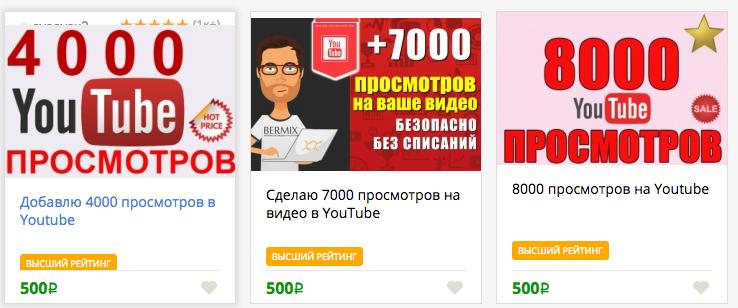 screenshot-kwork.ru-2017-08-12-20-20-43.png