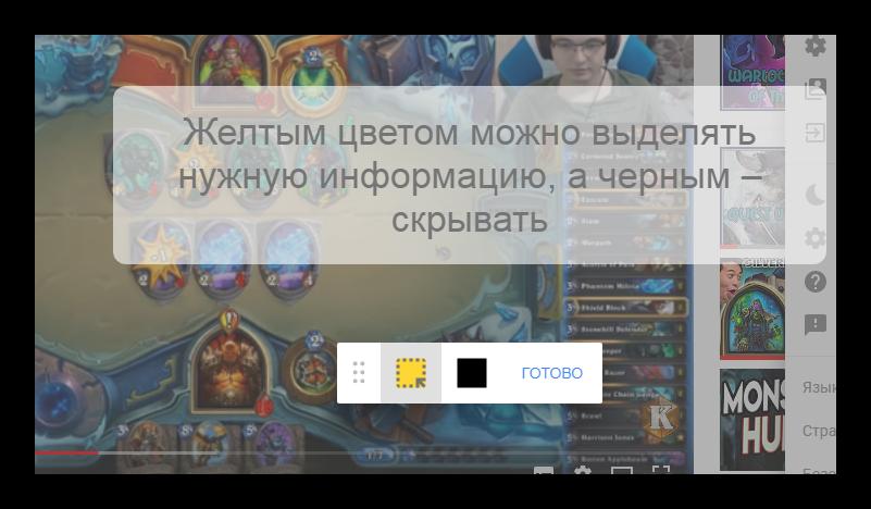 Podgotovka-skrinshota-dlya-otzyiva-YouTube.png
