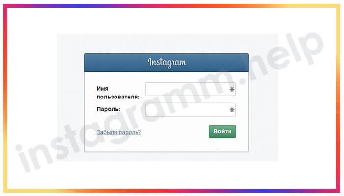 instagram-vojti-cherez-fejsbuk.jpg